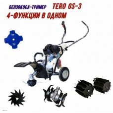 Колесный триммер ( Бензокоса) TERO-GS-3